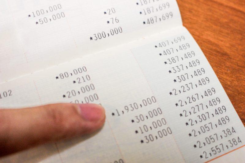 大金を稼ぐ方法】月30万円〜50万...